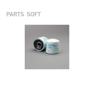 OIL FILTER FOR GEARBOX