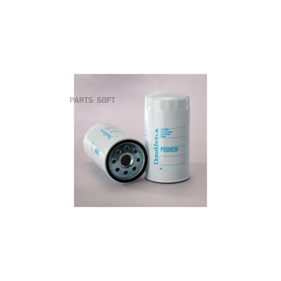 Фильтр масляный OC474