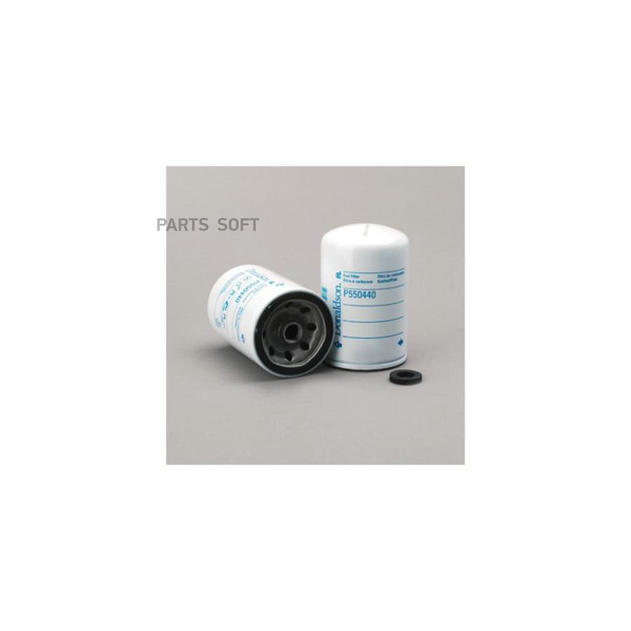 Фильтр топливный F45