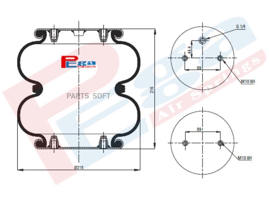 2BK0220-4M Пневморессора BERGKAU 2BK0 220-4M (FD 200-19 1/4 M10)