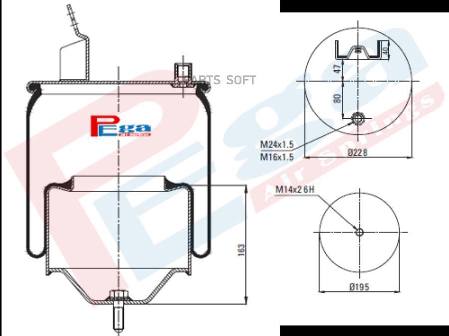 7804-C   Пневморессора FABIO (с металлическим стаканом) 34 7804-C  (6606 N P01)