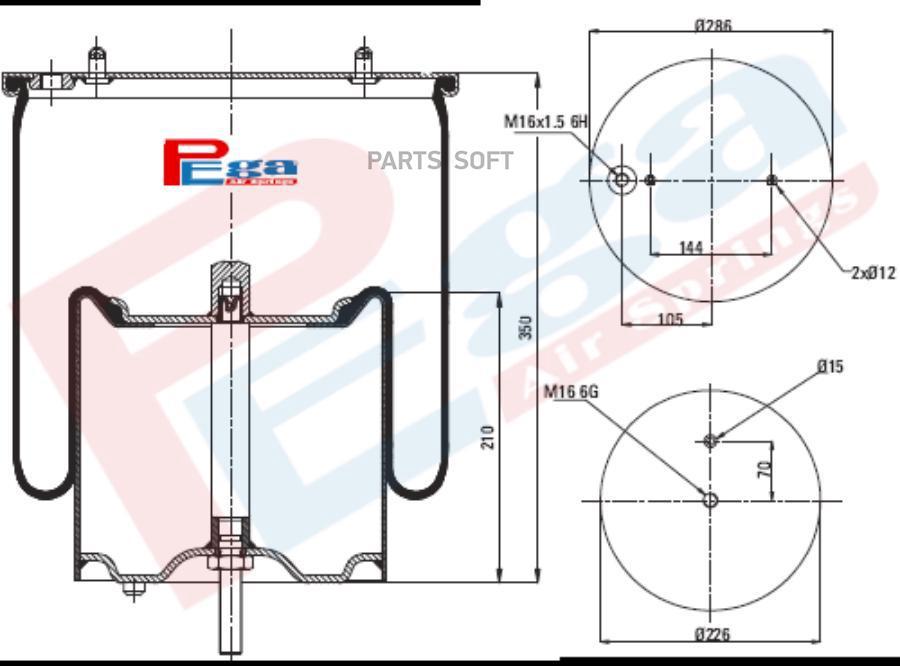 4913-2M   Пневморессора BERGKAU (с металлическим стаканом) BK0 4913-2M(6700 NP01)