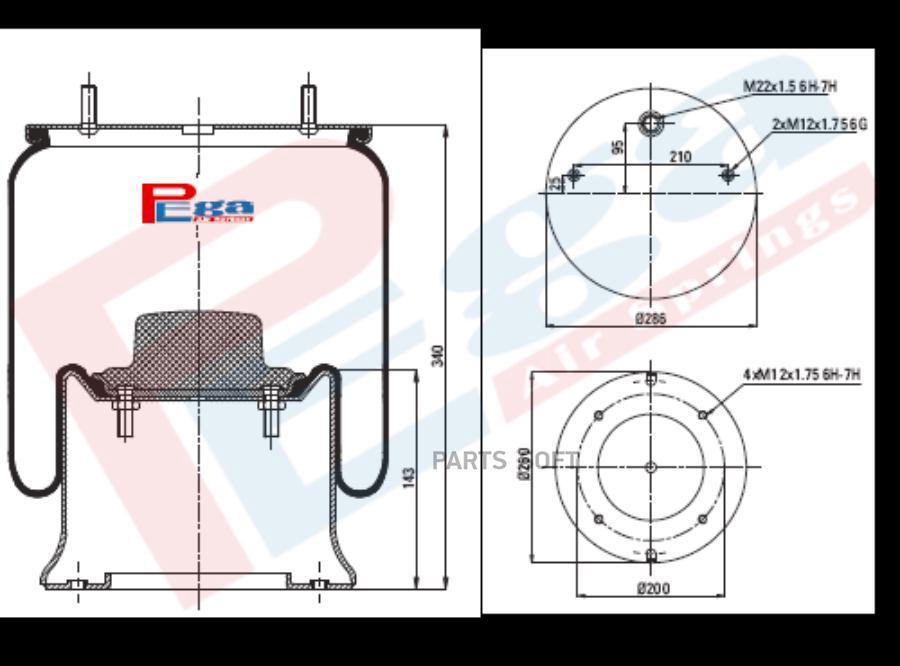 4810-5M   Пневморессора BERGKAU (с металлическим стаканом) BK0 4810-5M