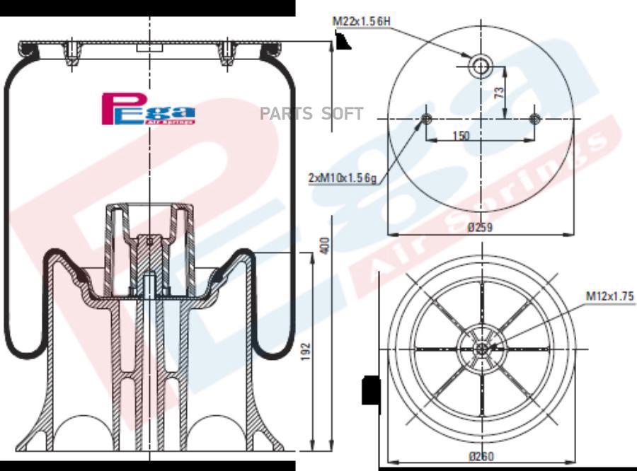 4158-3PLS Пневморессора BERGKAU (с пластиковым стаканом) BK0 4158-3PLS