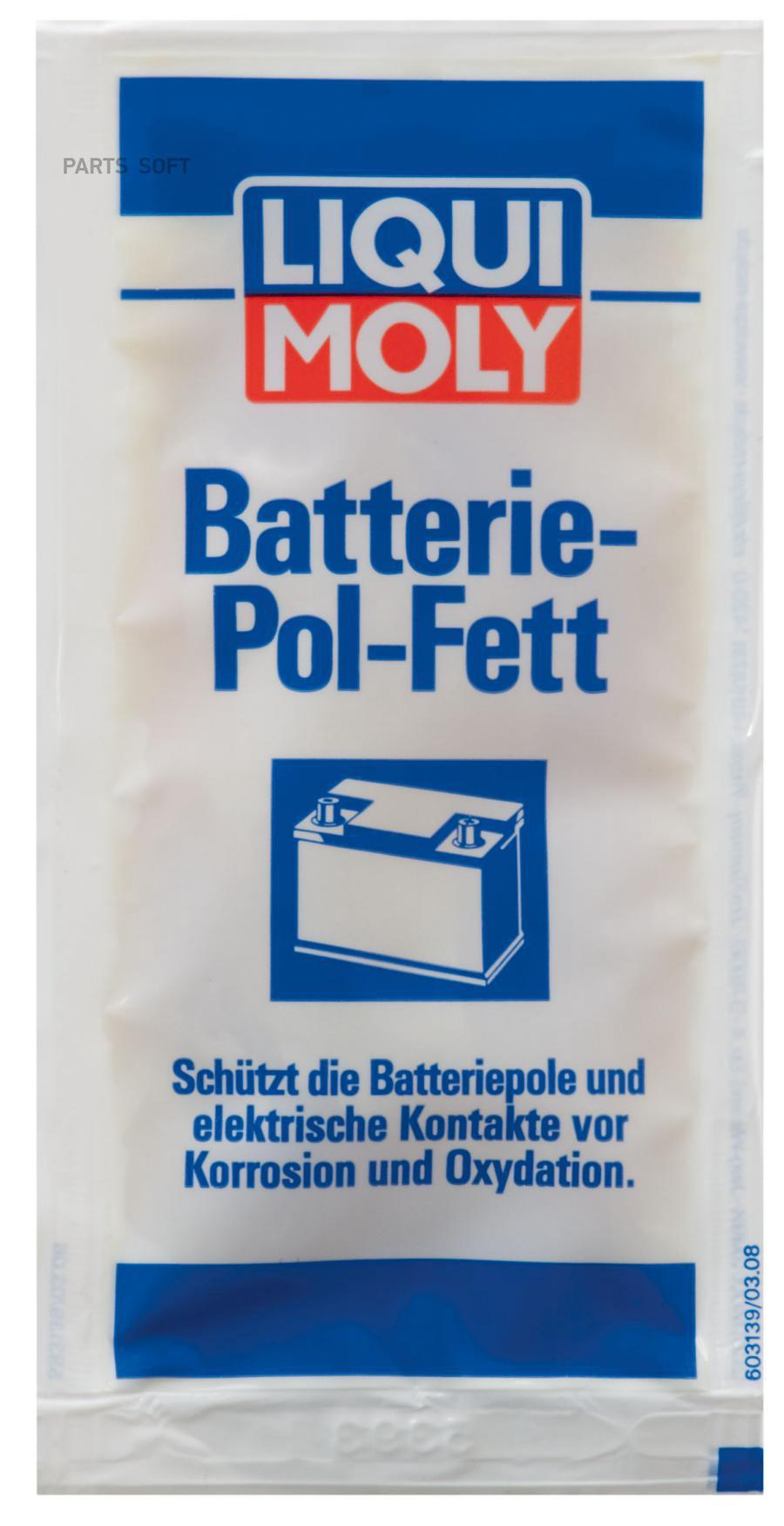 Смазочный материал полюсного вывода аккумуляторной батареи