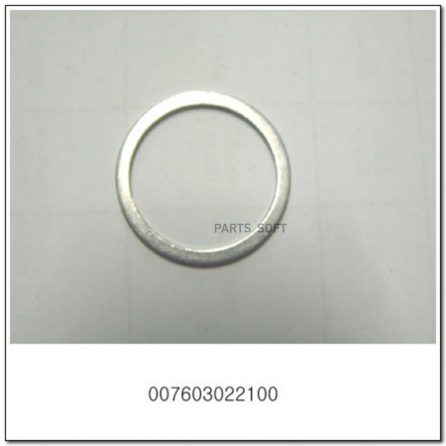 Уплотнительное кольцо блока цилиндров