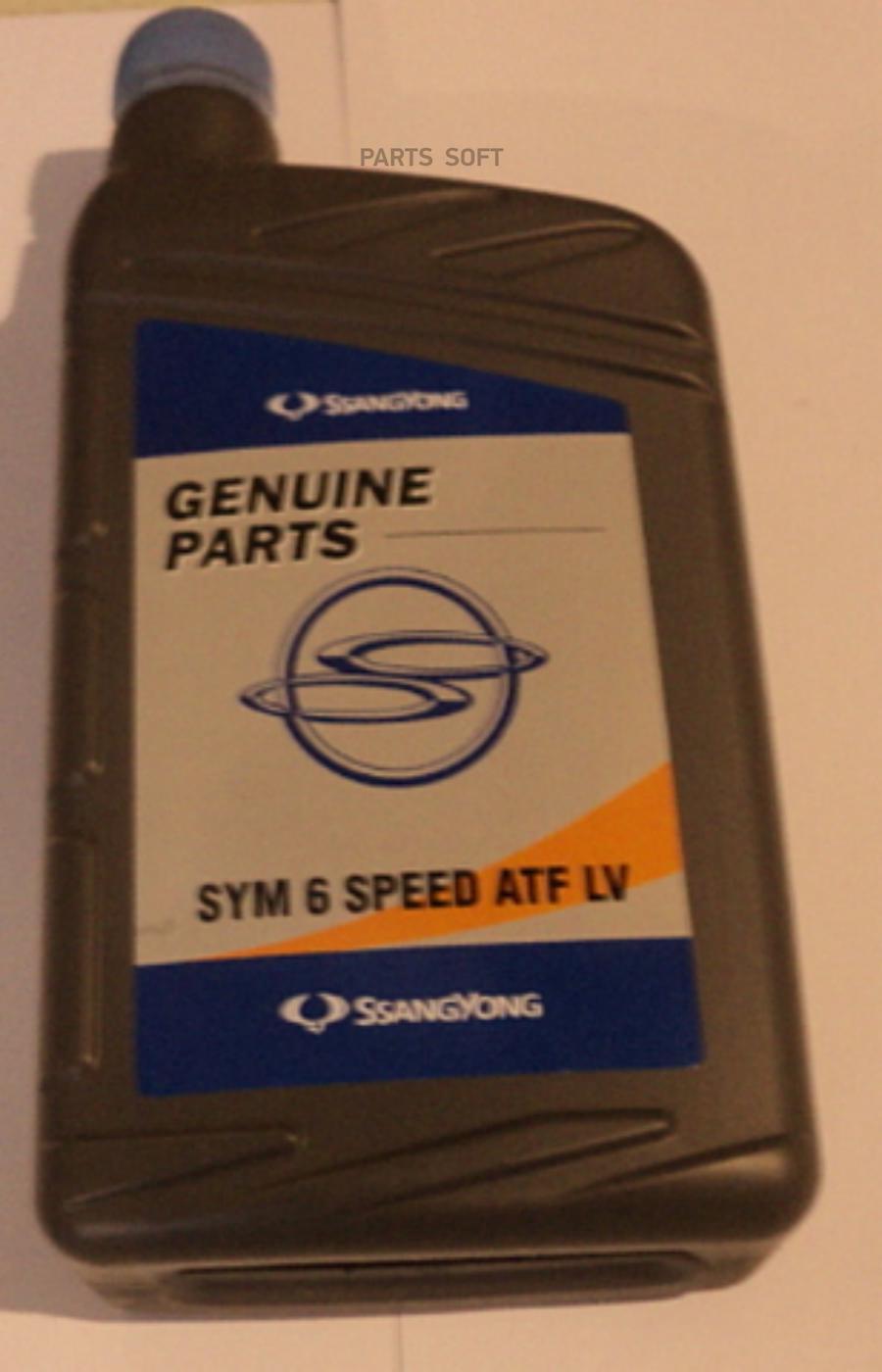 Жидкость для АКПП ATF SP-4M (1 л) для Actyon