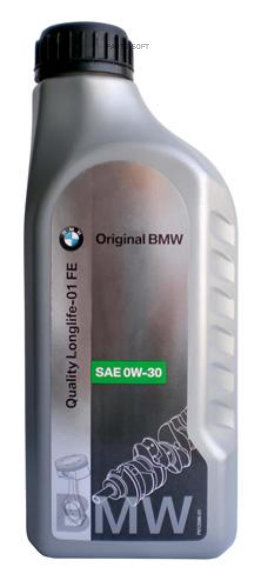 Моторное масло Longlife-01 FE