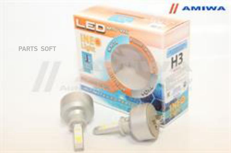 Лампа светодиодная H3 12В 54Вт