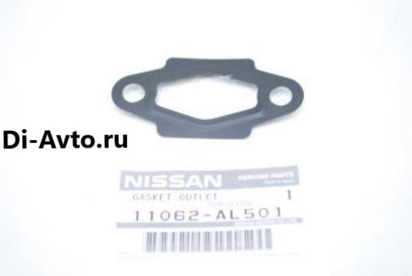 GASKET-WATER OUTLET