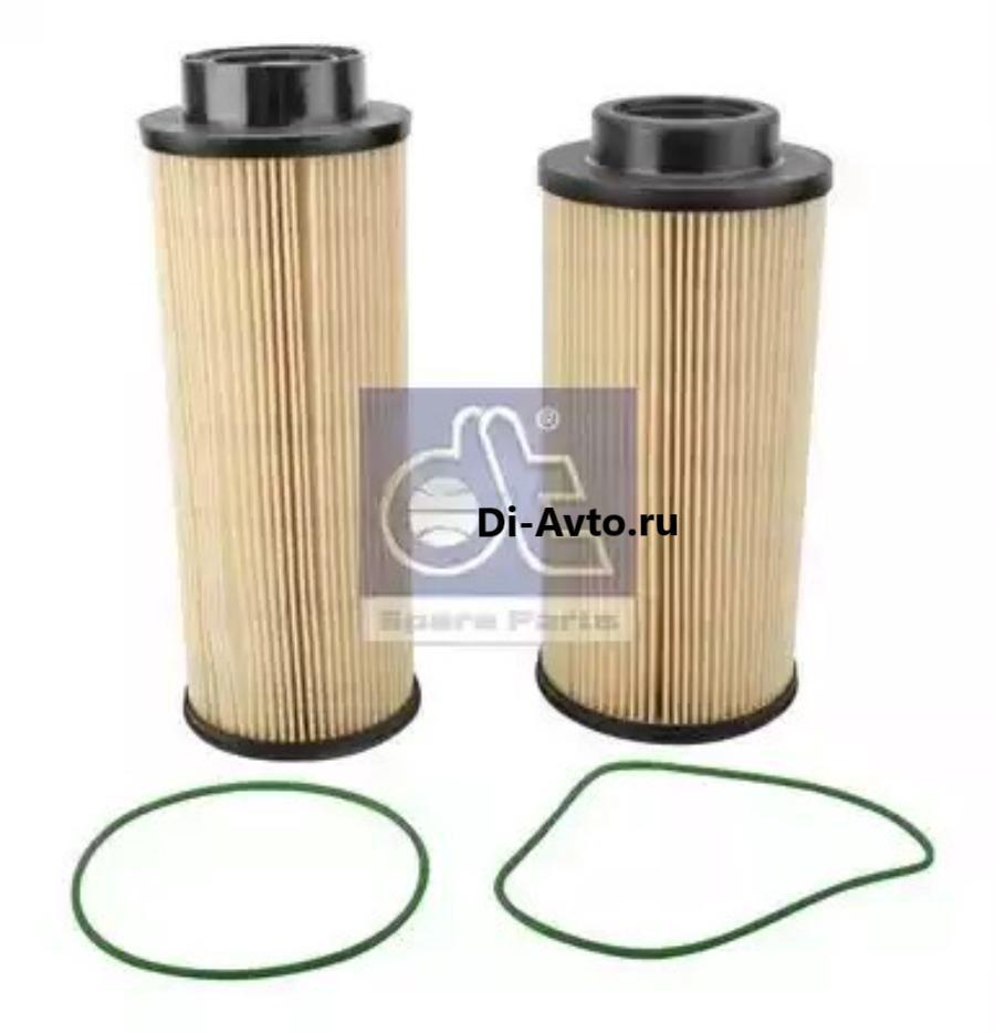 Fuel filter insert kit