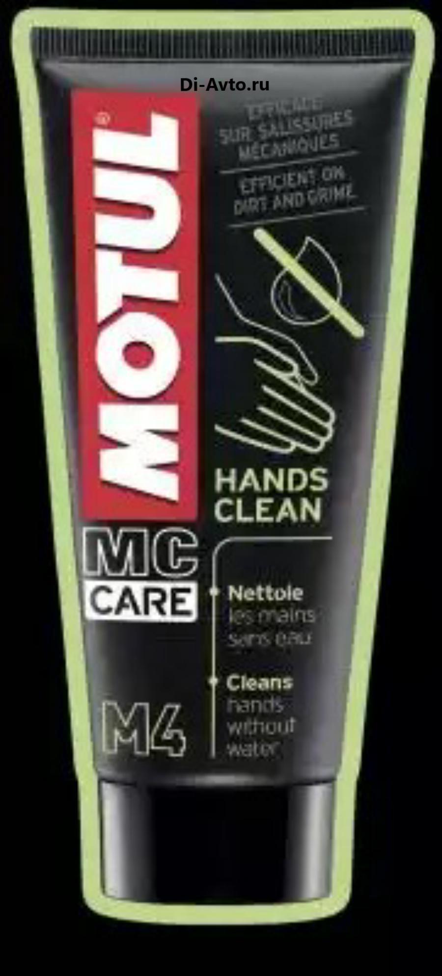 Средства для чистки рук