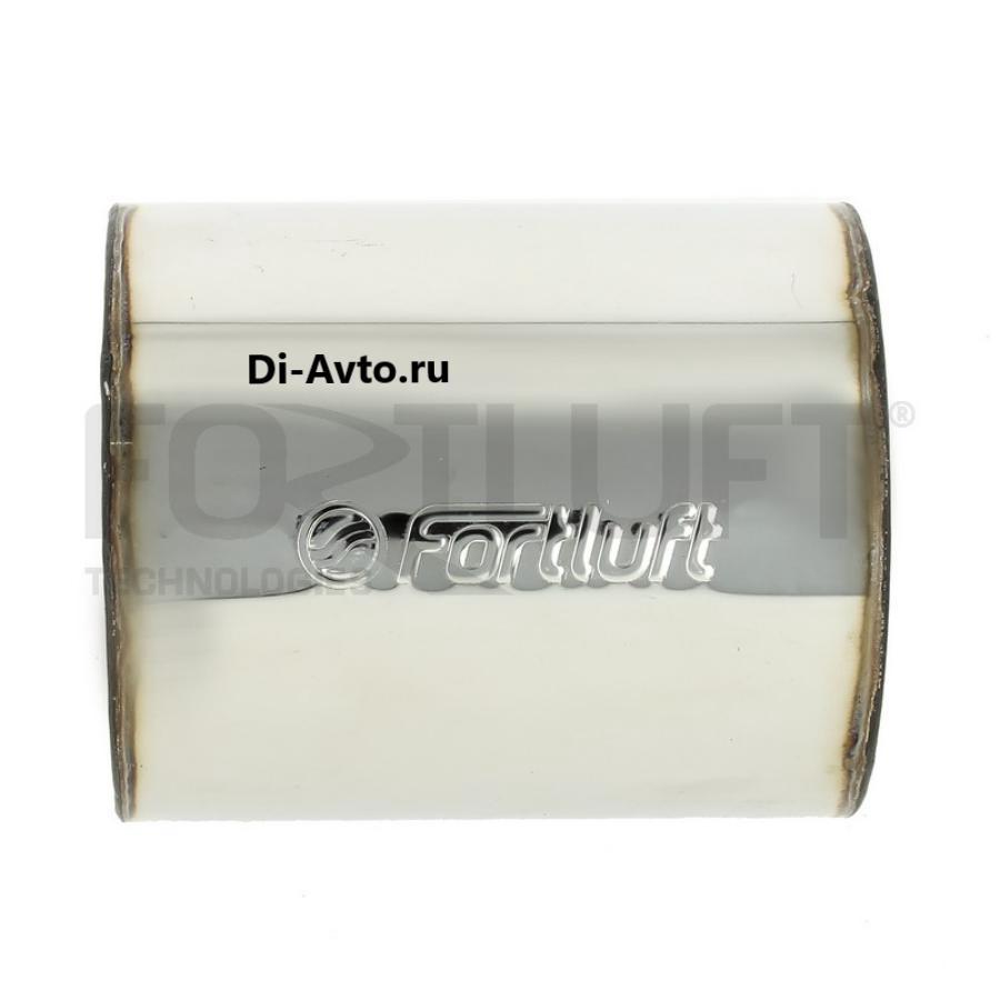 Пламегаситель коллекторный с воронкой 11015057