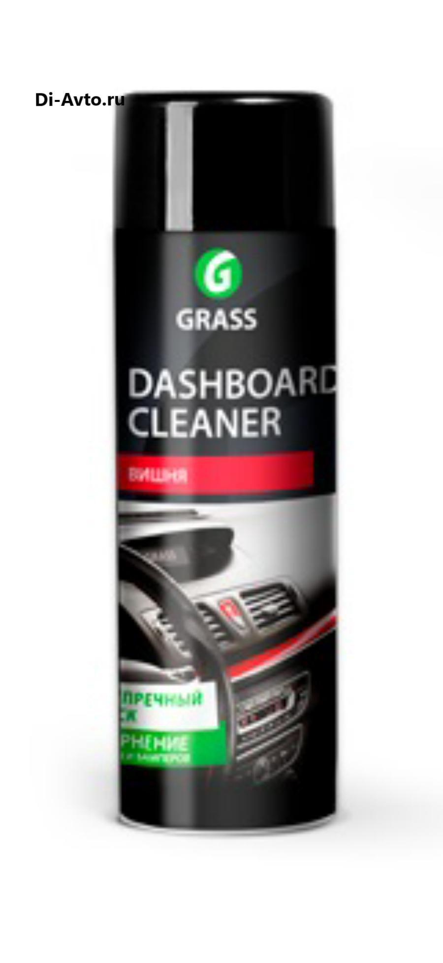 """Очиститель-полироль пластика для наружных частей  """"Dashboard Cleaner"""" вишня (аэрозоль 650 мл)"""