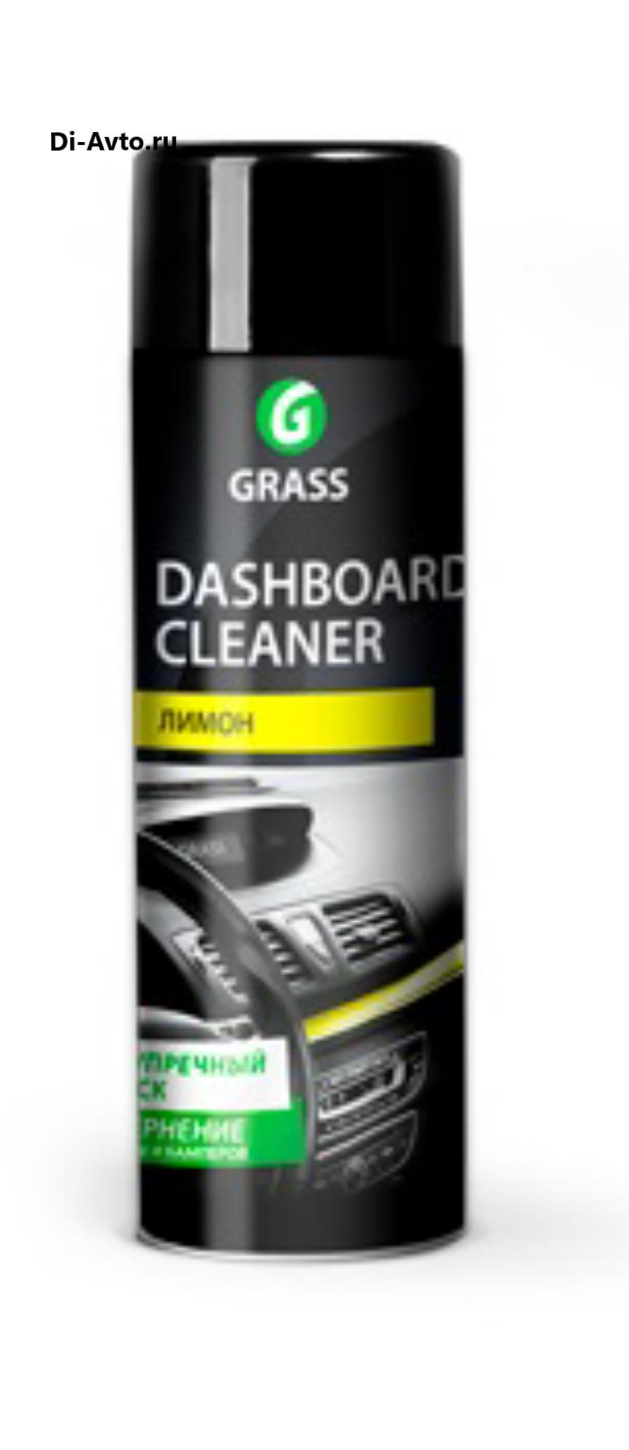 """Очиститель-полироль пластика для наружных частей """"Dashboard Cleaner"""" лимон (аэрозоль 650 мл)"""