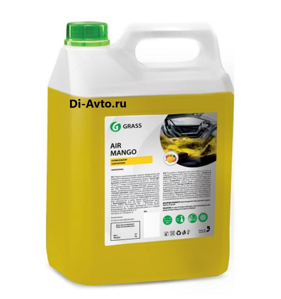 "Ароматизатор ""AIR""Mango (канистра 5 кг)"