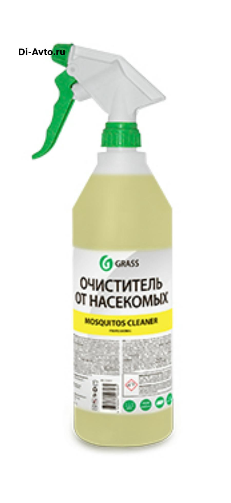 Очиститель следов насекомых «Mosquitos Cleaner» professional (с проф. тригером)