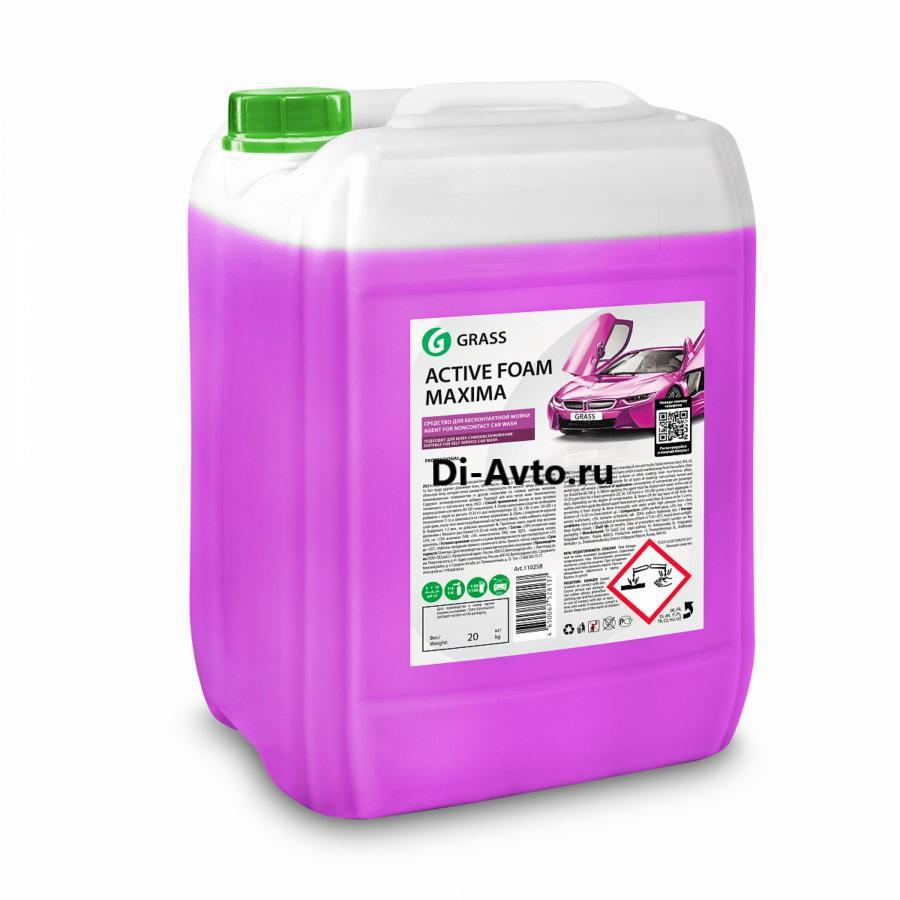 """Активная пена """"Active Foam Maxima"""" (канистра 20 кг)"""