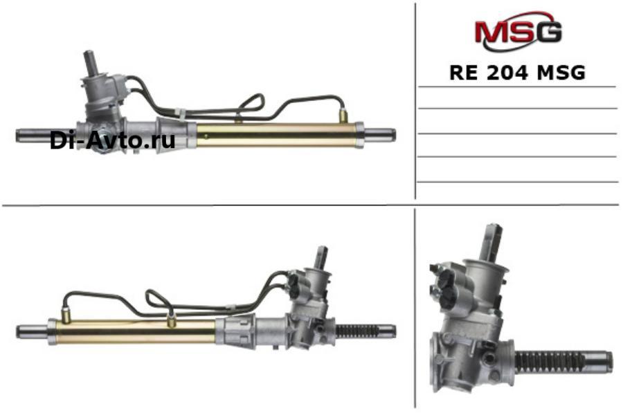Рулевая рейка с ГУР RENAULT 19 II 1992-1995,19 II Chamade 1992-1995 MSG RE204