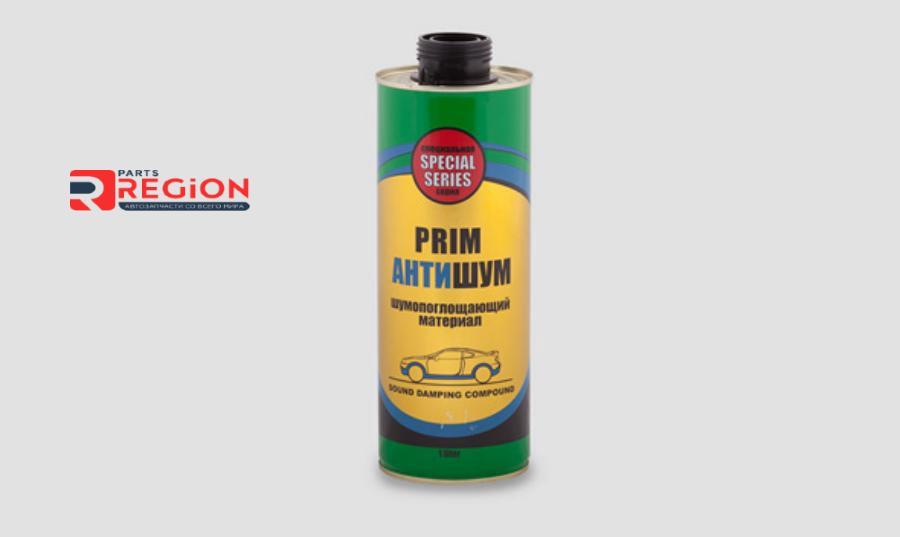 Покрытие антикоррозионное антишум 1л  000000473405200