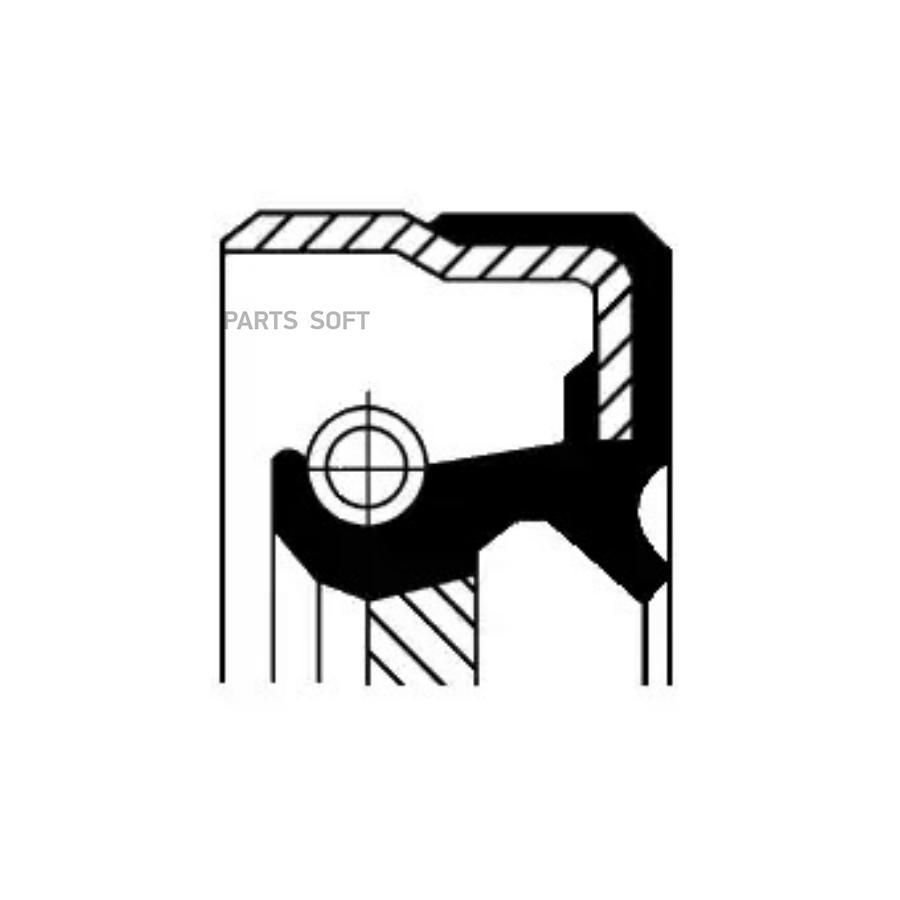 Уплотняющее кольцо вала, автоматическая коробка передач; Уплотняющее кольцо, раздаточная коробка