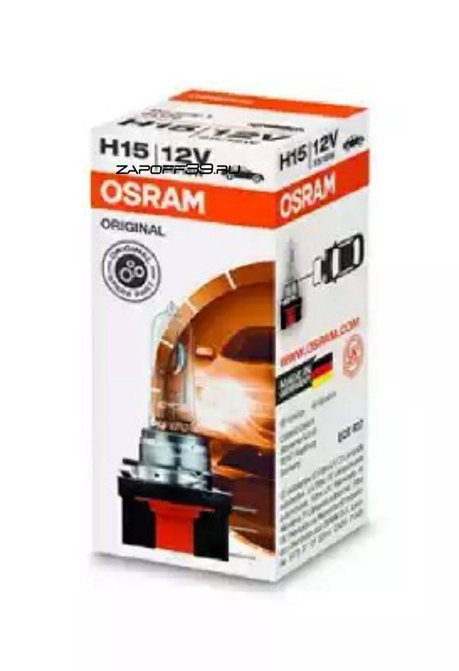 Лампочка/H15/12v 55w/15w/Osram OSRAM 64176