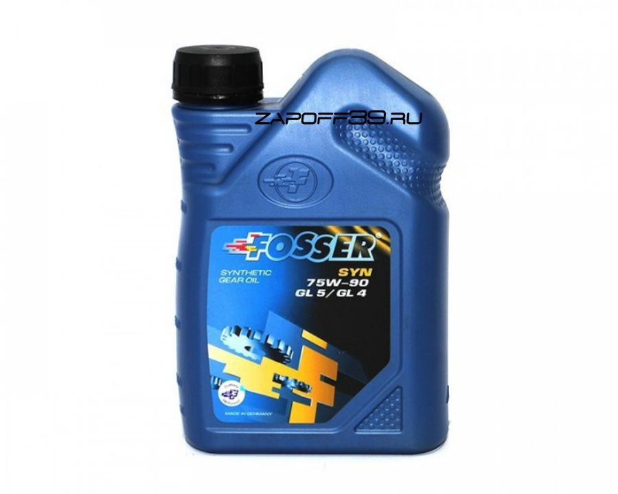 Масло трансмиссионное Fosser Syn 75W-90 GL4/GL5 (1л)