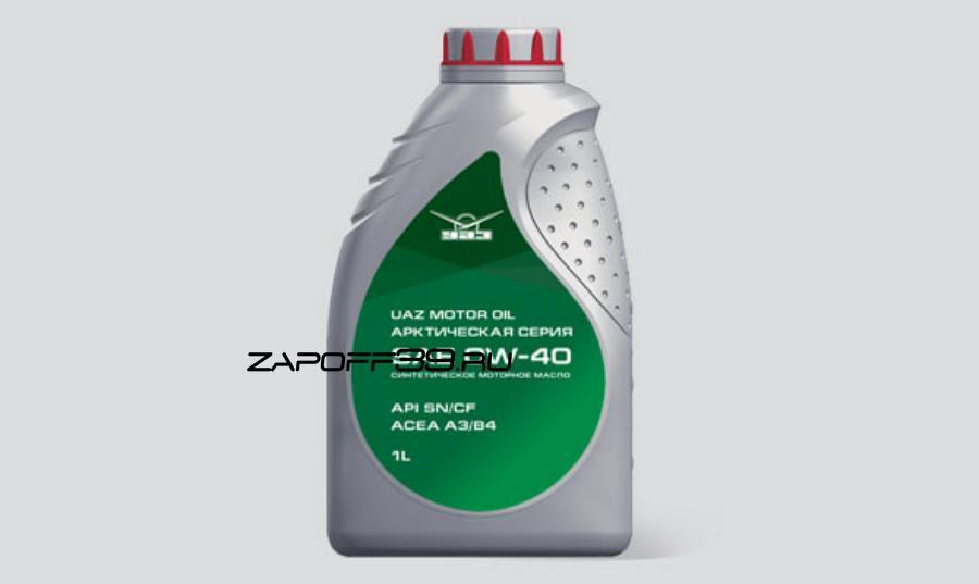 Масло UAZ motor oil 0w-40; нк.1л УАЗ 000000473405300