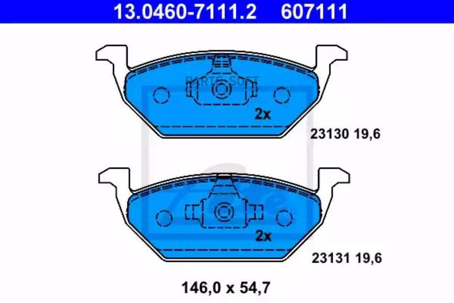 Комплект тормозных накладок перед. для VW Polo до 11 гв., ATE 13.0460-7111.2 (аналог 6R0698151A)