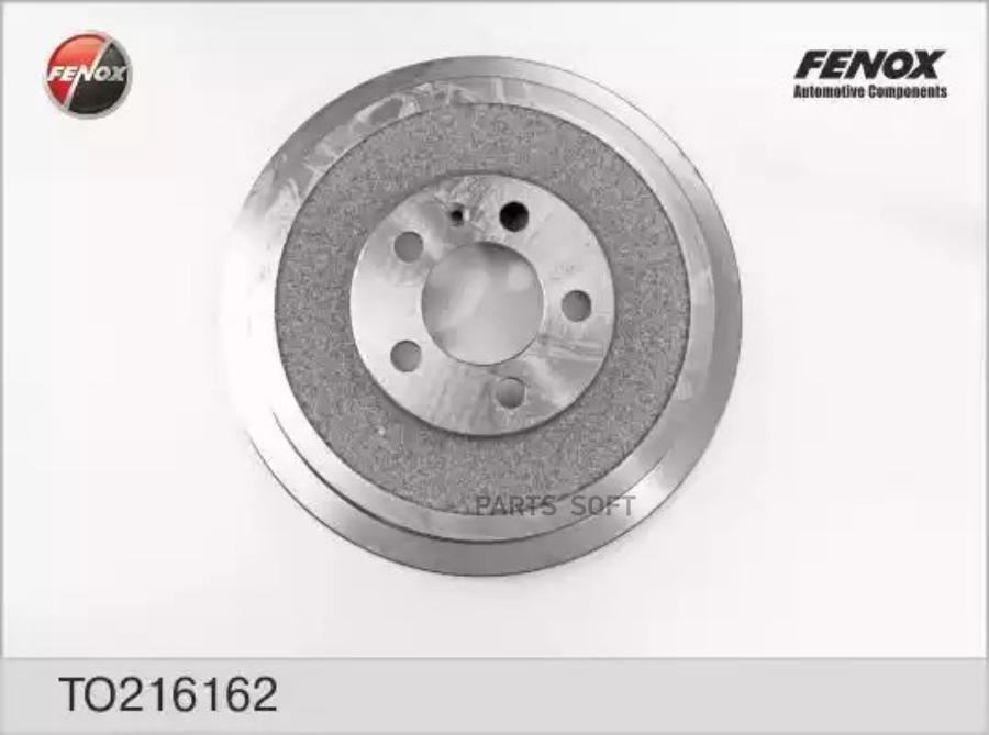 Барабан тормозной задний для VW Polo седан, Fenox TO216162