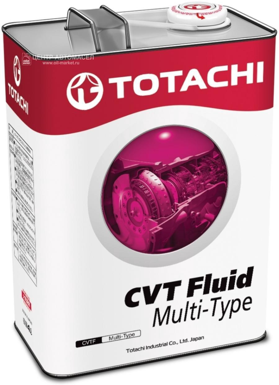 Масло трансмиссионное синтетическое ATF CVT MULTI-TYPE, 4л