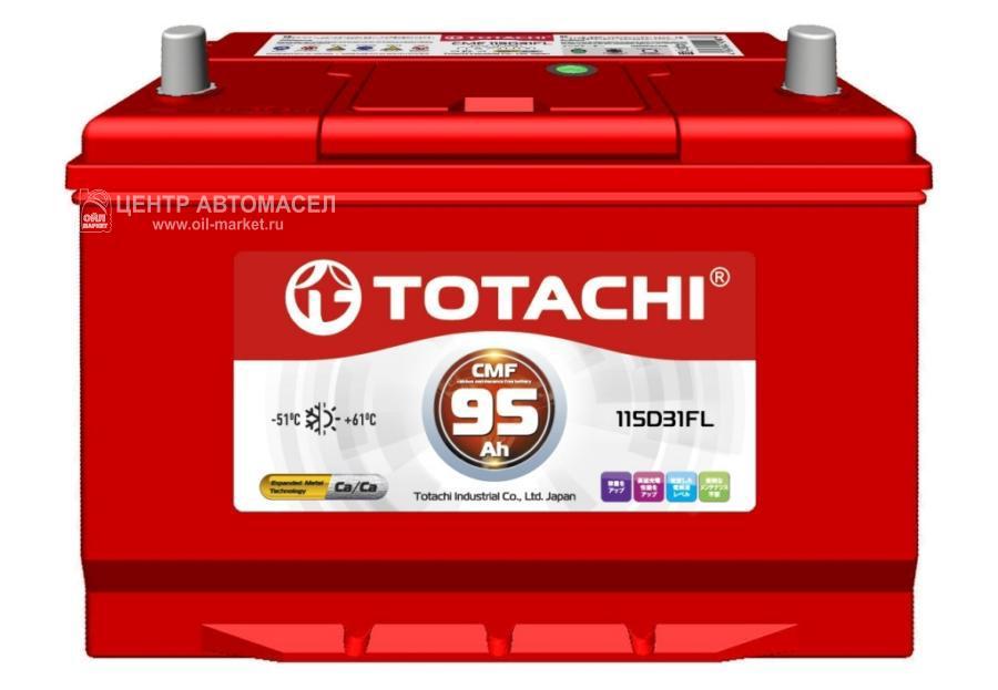 АКБ TOTACHI KOR  CMF  95 FL 115D31FL