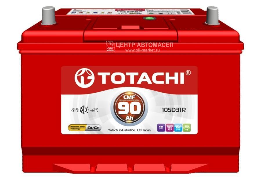 АКБ TOTACHI KOR  CMF  90 R 105D31R