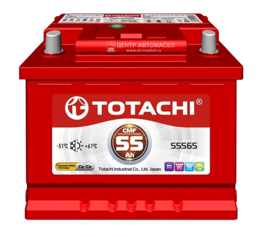 АКБ TOTACHI KOR  CMF 55565 55 R