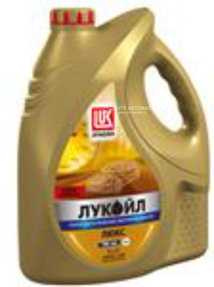 Масло моторное полусинтетическое Люкс 5W-40, 5л