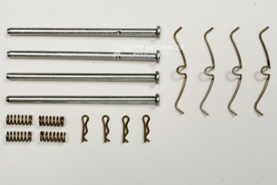 Ремонтный комплект крепления колодок переднего тормоза