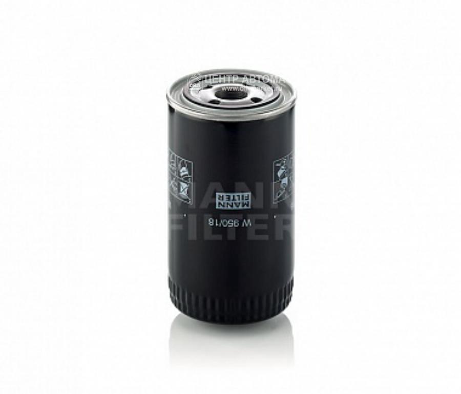 Фильтр масляный MANN W950/18