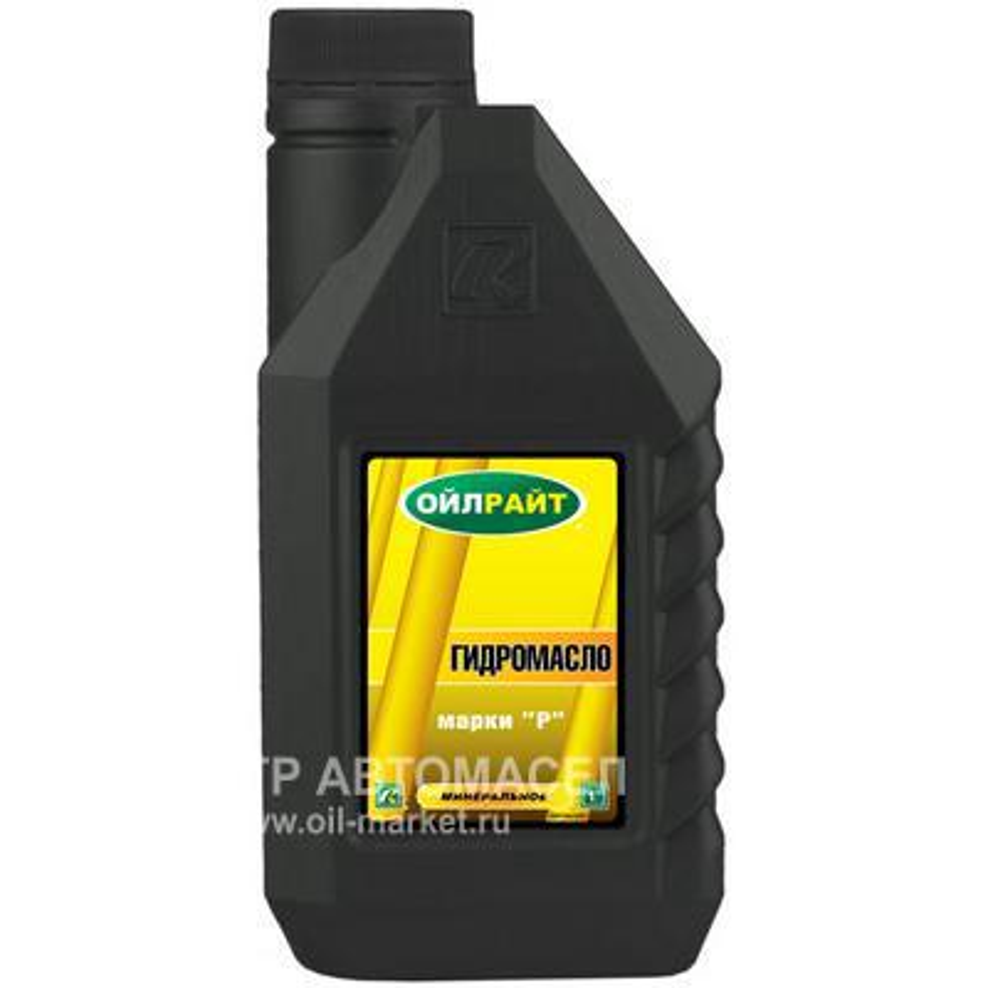 Масло гидравлическое OIL RIGHT марки Р 1л.