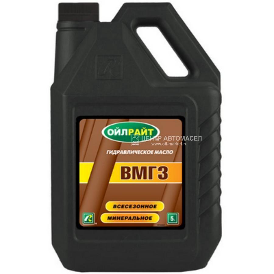 Масло гидравлическое OIL RIGHT ВМГЗ 5л.