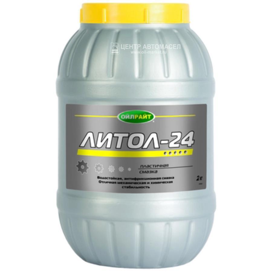 Литол-24 2 кг.