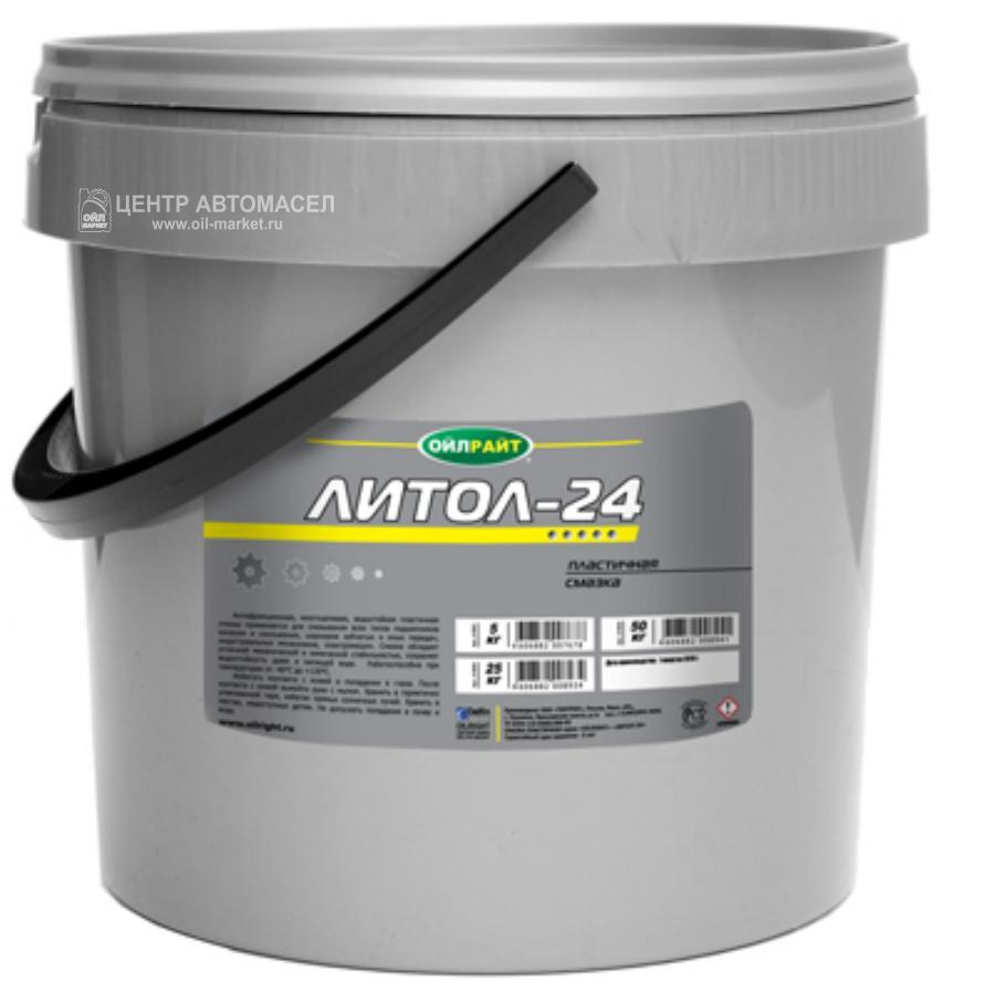 Литол-24 5 кг.