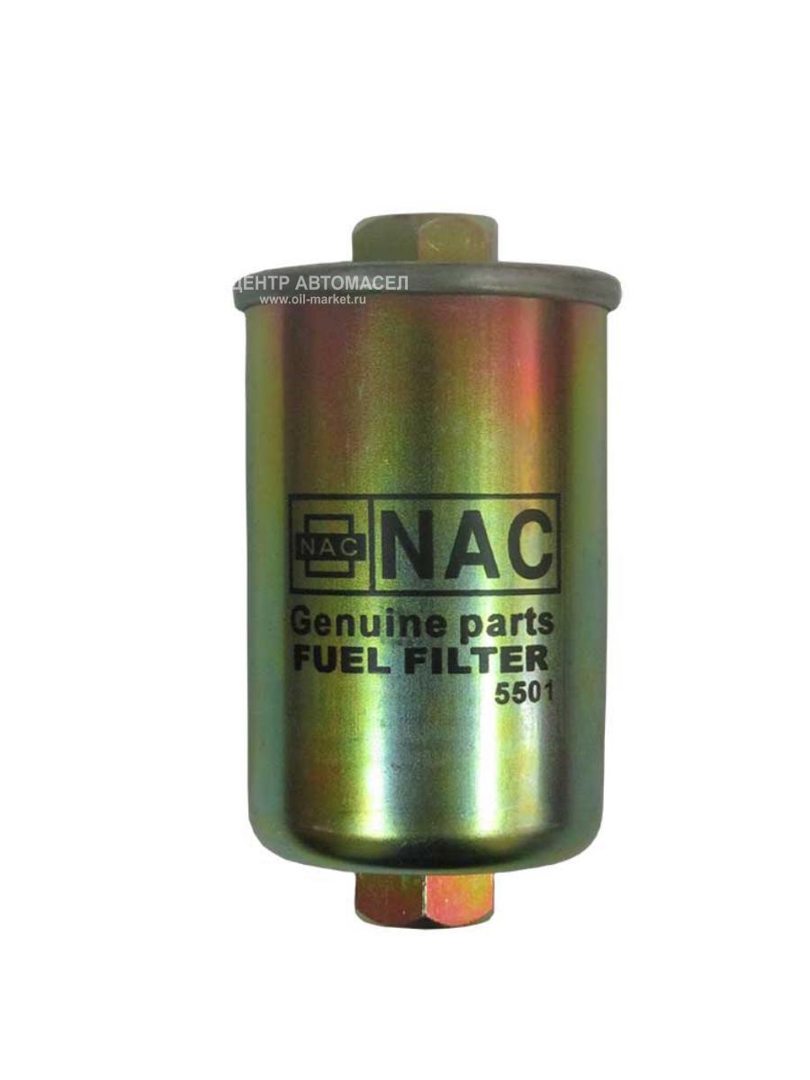 Фильтр топливный NAC 5501