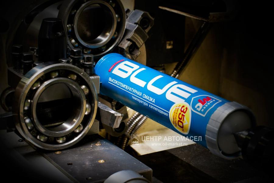 Высокотемпературная смазка МС BLUE для подшипников