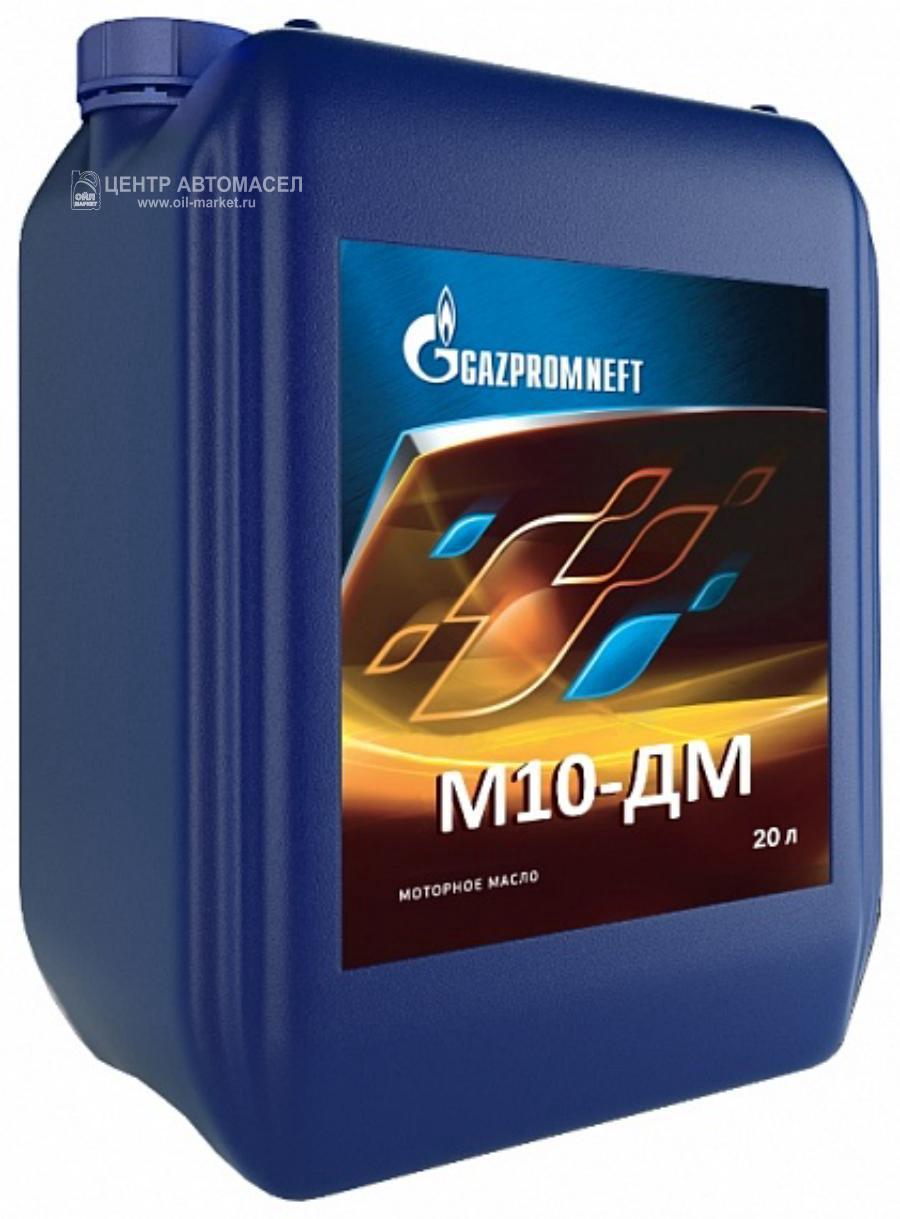 GAZPROMNEFT М-10ДМ