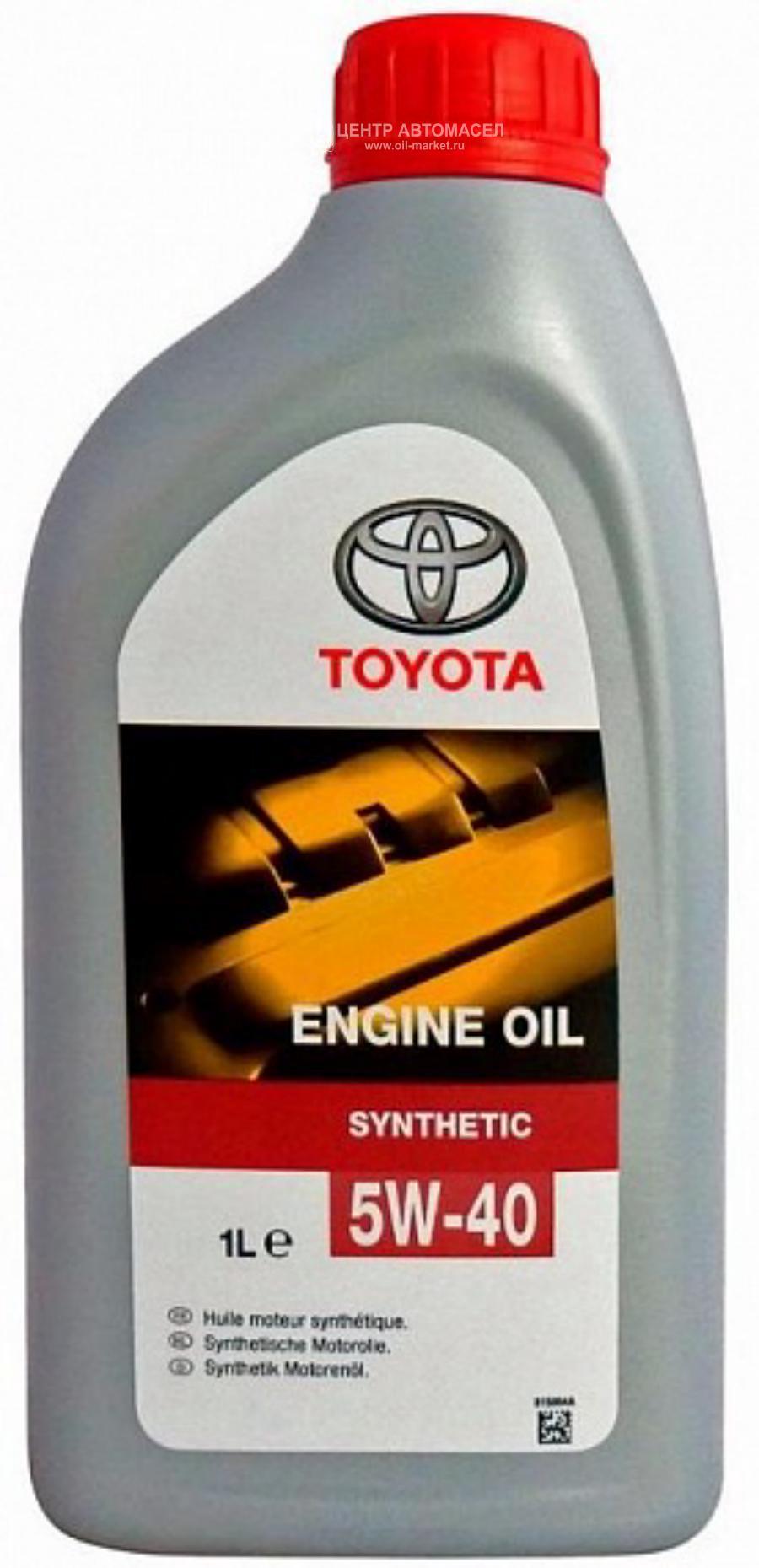 Масло моторное синтетическое ENGINE OIL 5W-40, 1л