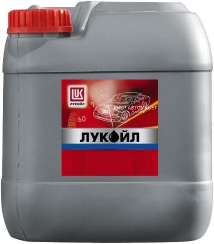 Масло моторное минеральное Дизель М-8ДМ 20, 18л