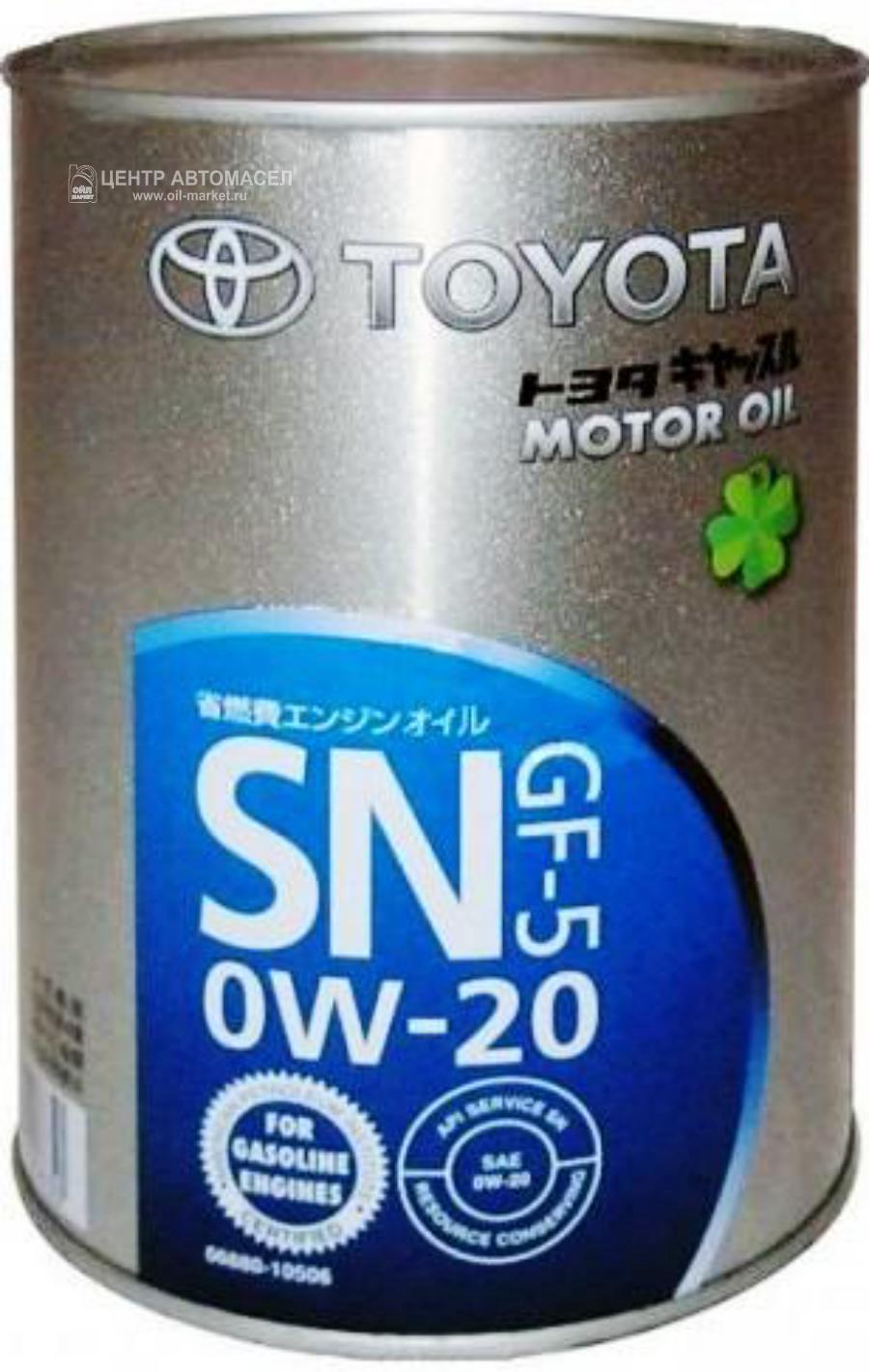 Масло моторное синтетическое SN 0W-20, 1л