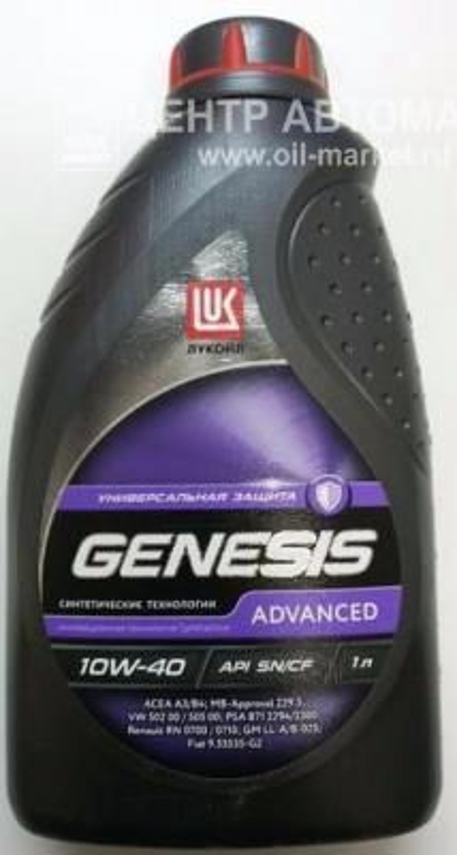 Масло моторное полусинтетическое Genesis Advanced 10W-40, 1л