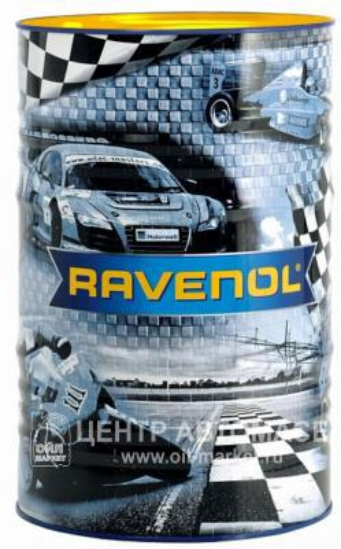 RAVENOL Longlife LSG 5W-30