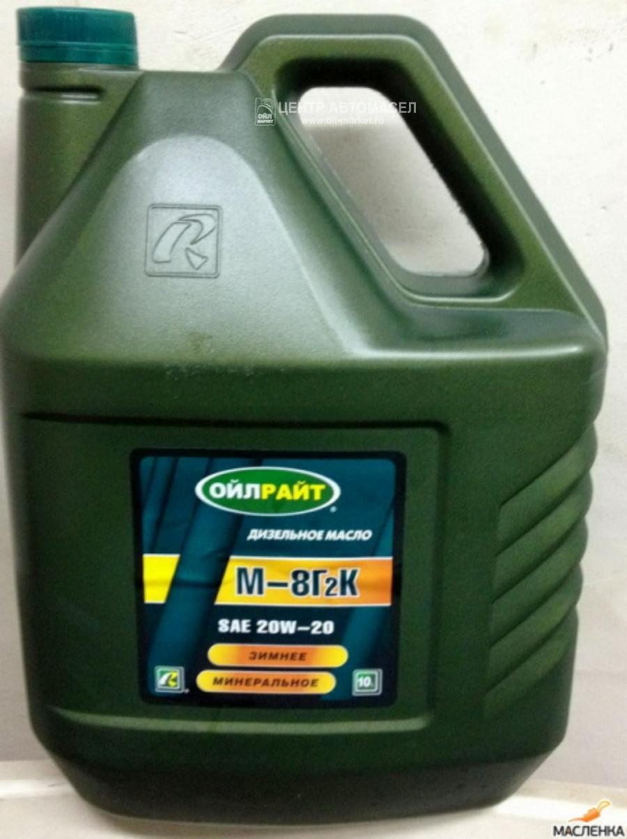Масло моторное минеральное М-8Г2К 20W-20, 10л